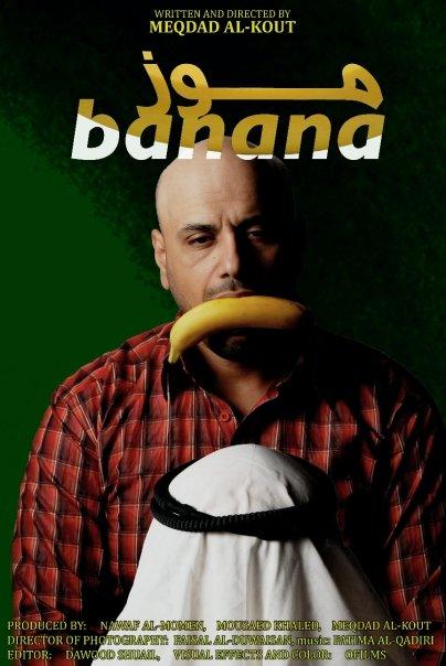 Banana // Meqdad Al-Kout