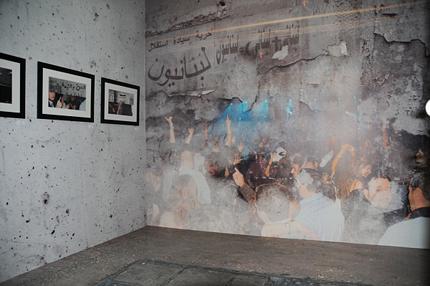 Wala'aneh Beirut, Installation Al Bastakiya Art Fair, 2009